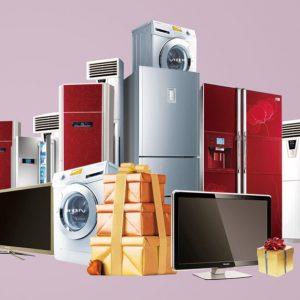 Electrical & Electronics
